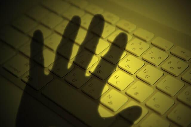 Twitterのプライバシー