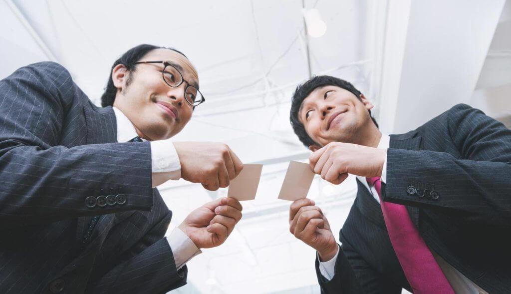 名刺はビジネスの生命線