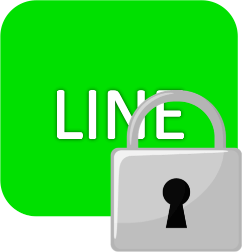 LINEと鍵
