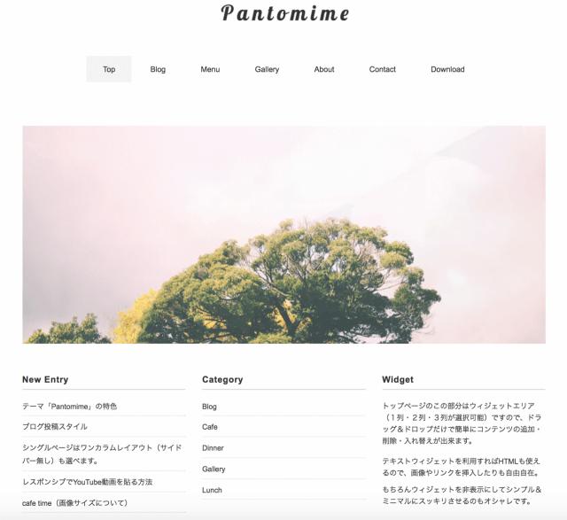 WordPress有料テーマ:MinimalWP