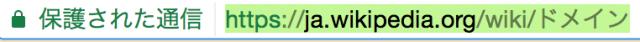 WordPressで行うSEOに強いパーマリンクの設定:日本語のパーマリンク