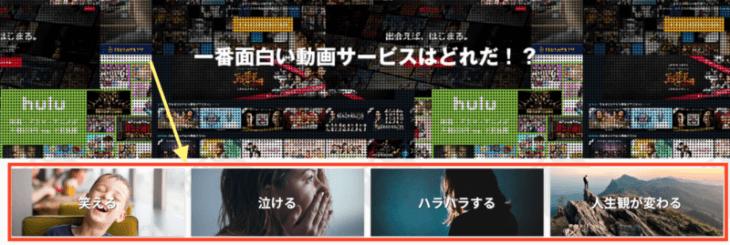 WordPress有料テーマ:ヘッダーカード