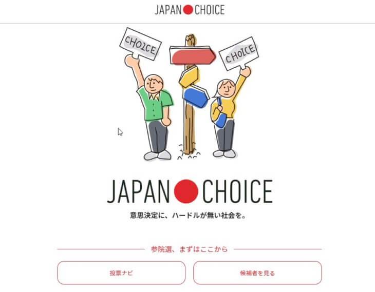 Japanchoice