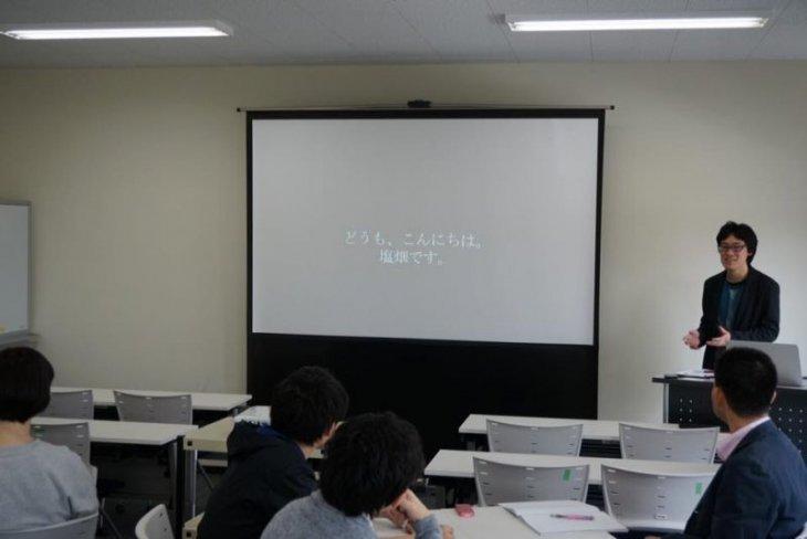 普通になりたいソルティー:茨城大学での講義
