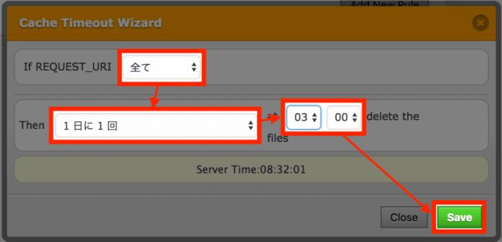 WP Fastest Cache使い方:キャッシュ削除の間隔設定