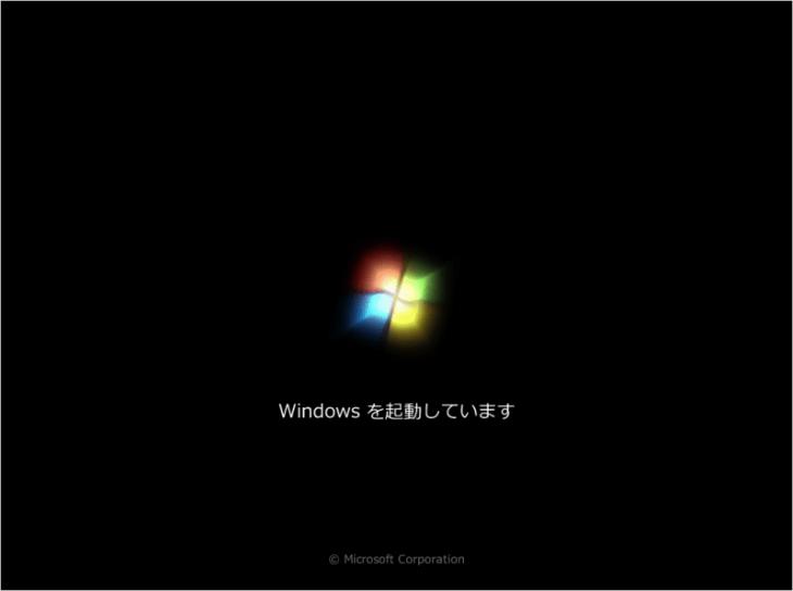Windows10 ダウングレード:以前のWindowsが起動