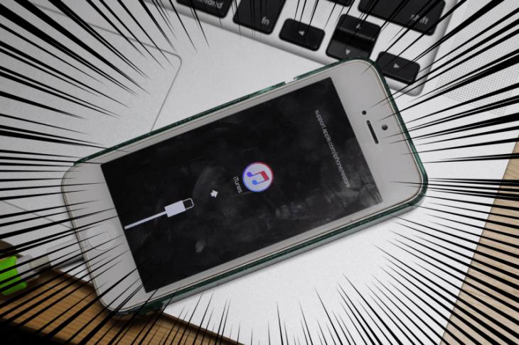 FonePaw IOSシステム修復:iPhoneがリカバリーモードで使えない!