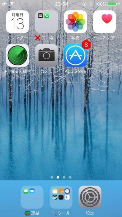 FonePaw iOSシステム修復:iPhoneが完全に元通りに!