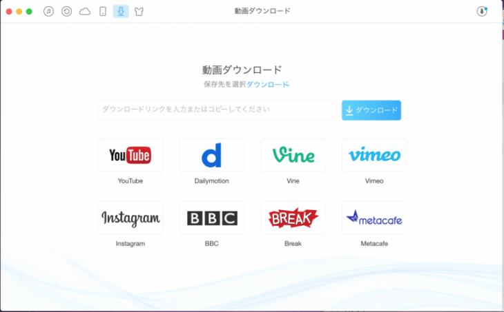 AnyTrans mac:動画ダウンロード