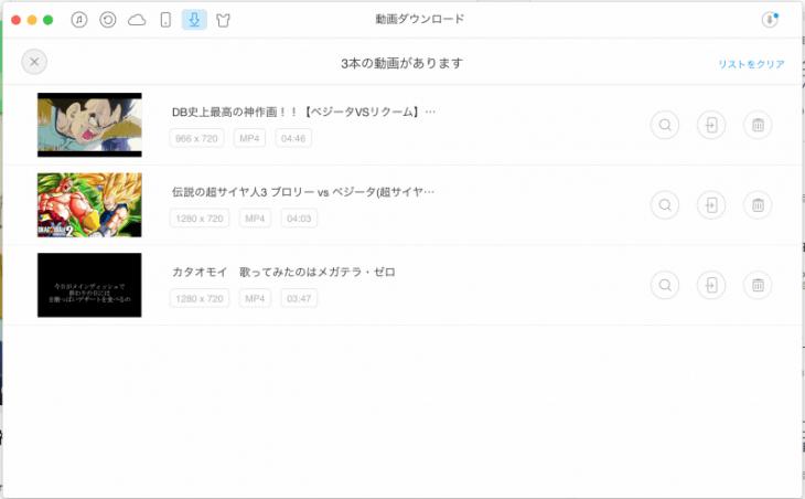 AnyTrans mac:動画ダウンロードの質
