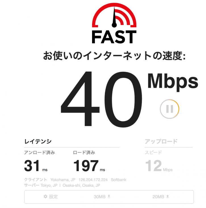 FUJI Wifi:下り40Mbps、上り12Mbps