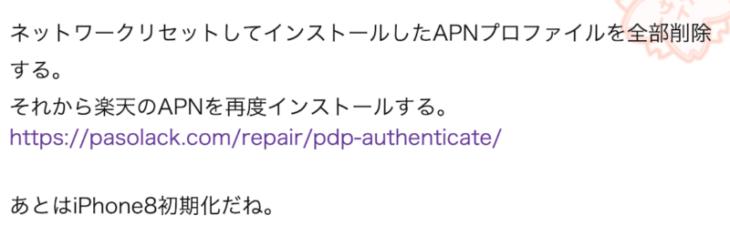 クローラビリティ 改善:Yahoo知恵袋