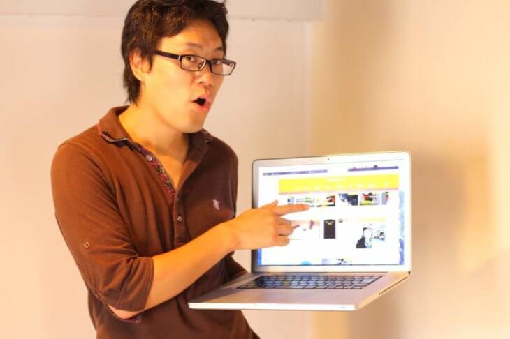 ブログ オワコン:ブログで稼げるようになるにはここが重要だぜ!と教えてくれる男性