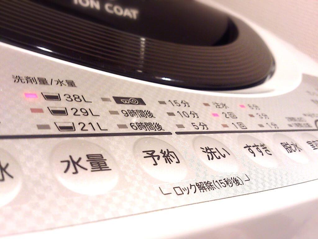 洗濯機のボタンが光っている