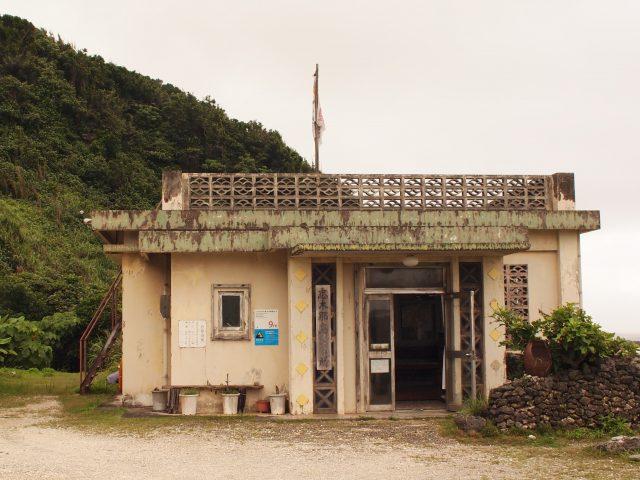Drコトー診療所
