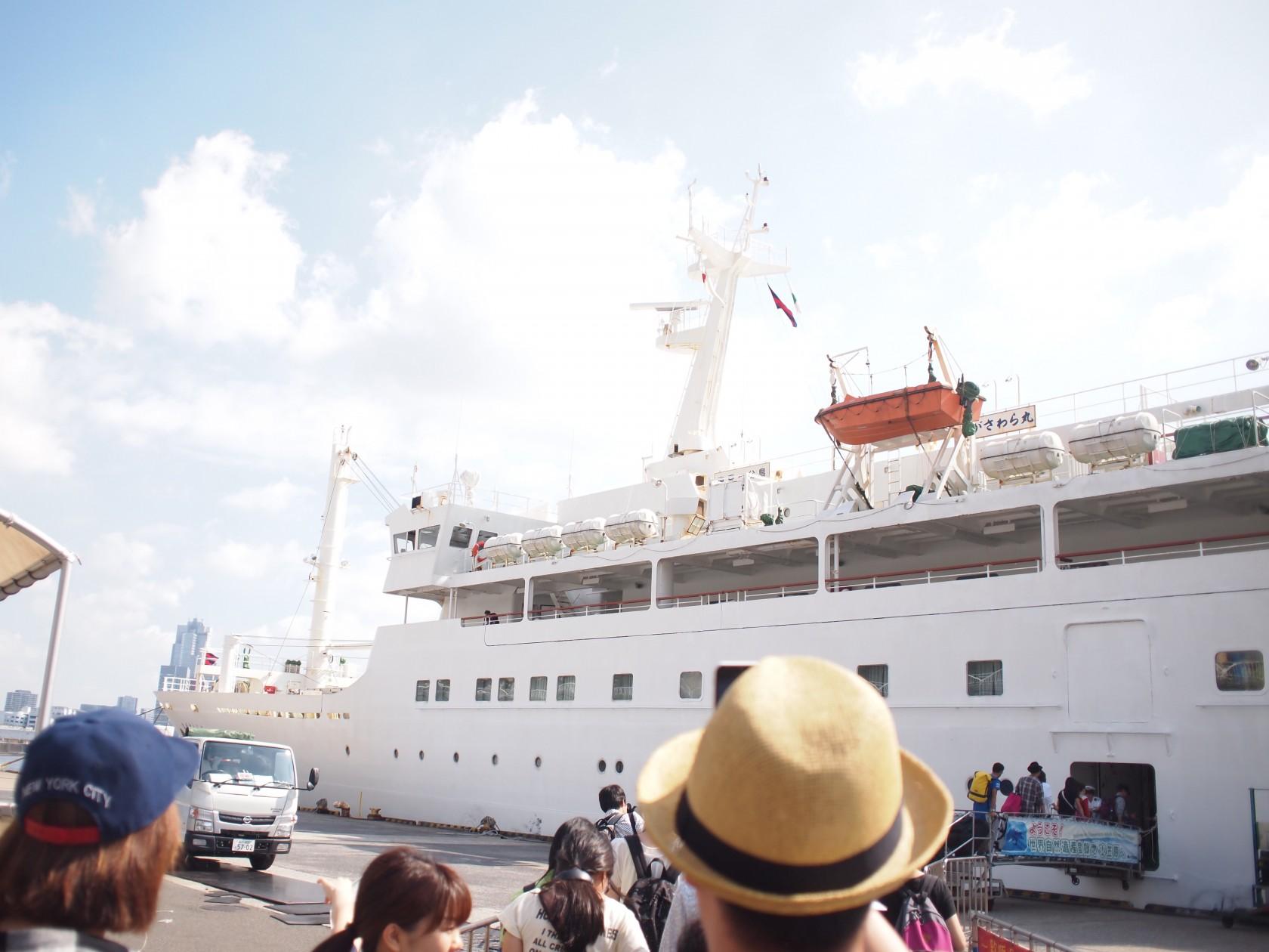 片道25時間半の船旅!小笠原諸島 父島行きのフェリー・おがさわら丸乗船レポート!