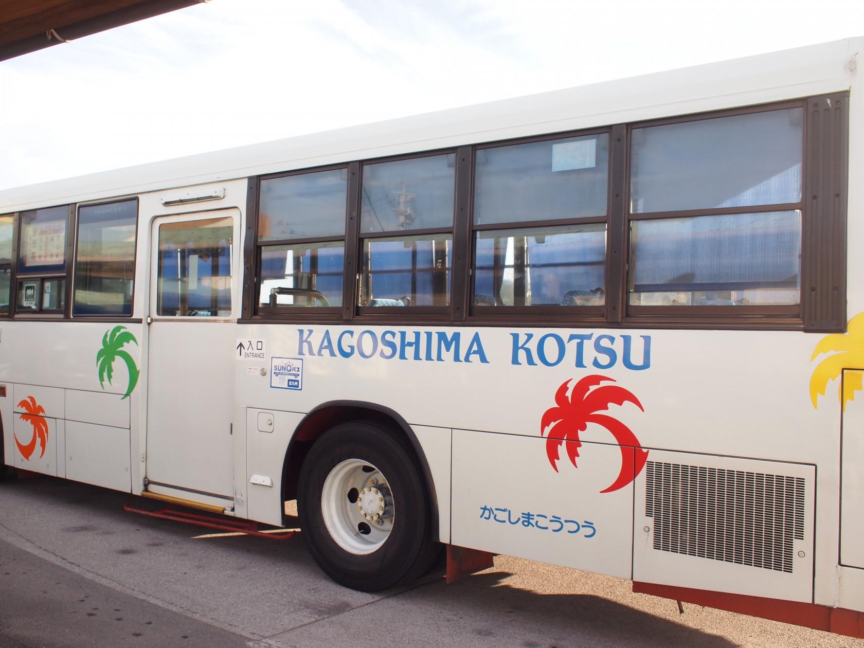 鹿児島交通