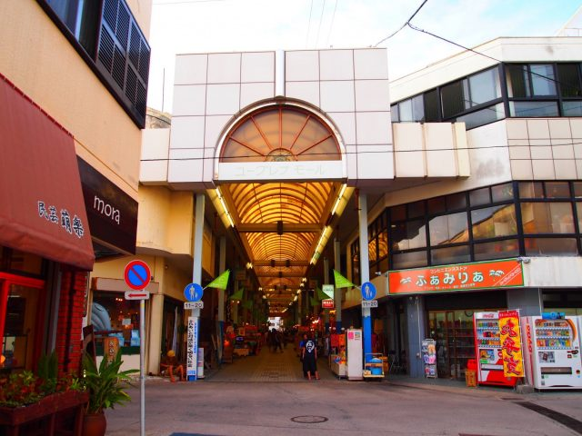 島の中心街