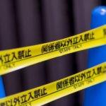 東海道新幹線放火事件により立入禁止