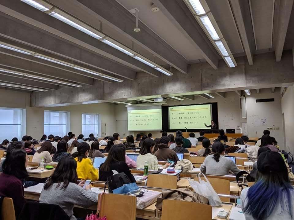 立教大学の講演