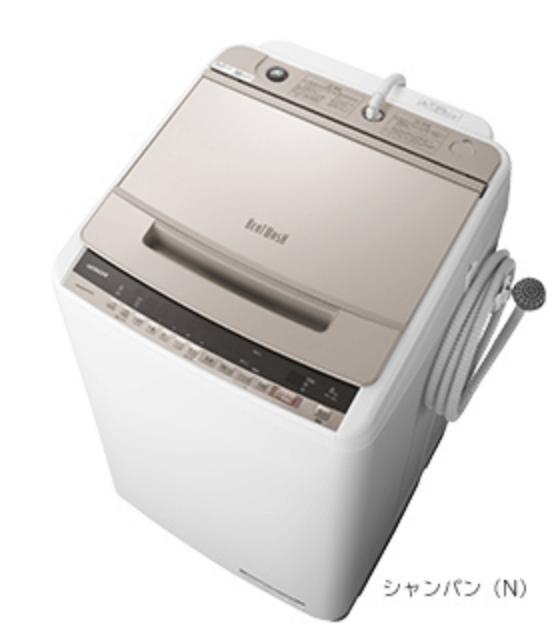 BW-V80E-N