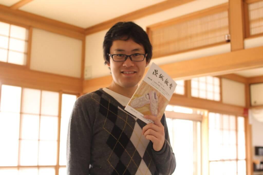 茨城教育を手にとるソルティー¥