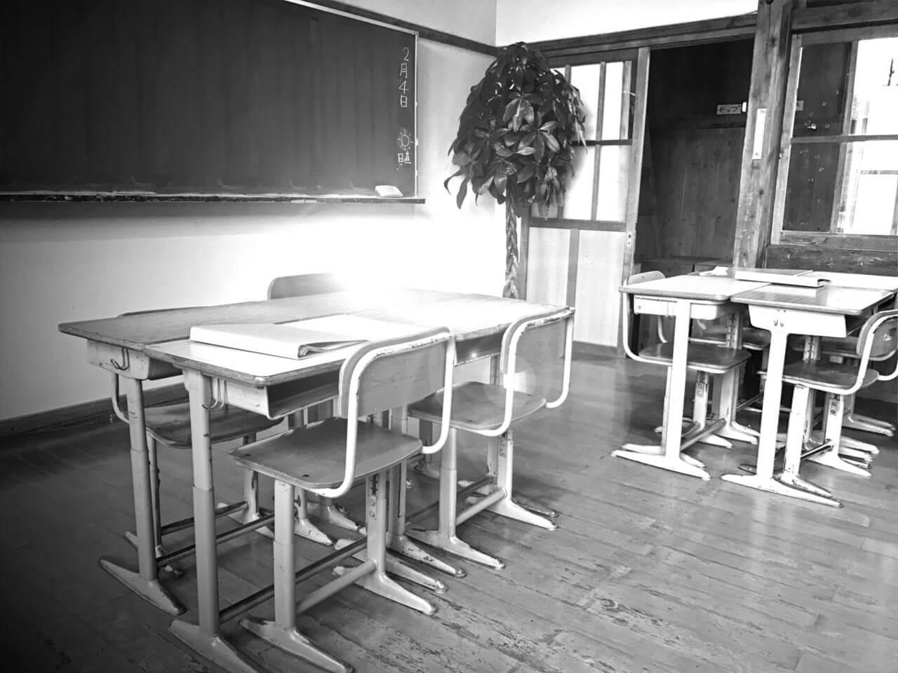 入れない教室